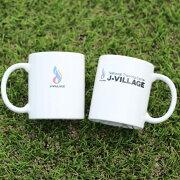 【送料無料】Jヴィレッジオリジナルマグカップ(1個)