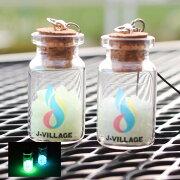 【送料無料】Jヴィレッジオリジナルルナウェア小瓶