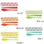 Paletteランチスプーン&箸セット