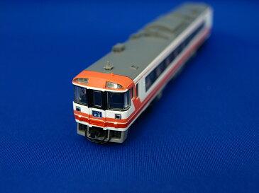 Nゲージ トミックス 98208 JR キハ183-500系特急ディーゼルカー(北斗)5両セット