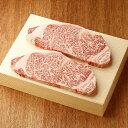 みかわ牛 ロースステーキ(牛肉)480g