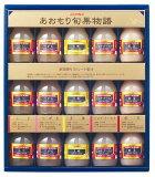 【送料無料】あおもり旬果物語 AR-MK30【りんごジュース・ギフト】【楽ギフ_包装選択】【楽ギフ_のし】