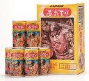 【送料無料】JAアオレン 青森県産りんごジュース あおもりねぶた レギュラータイプ195g缶×15缶入