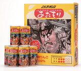 【送料無料】JAアオレン 青森県産りんごジュース あおもりねぶた レギュラータイプ195g缶×30缶入