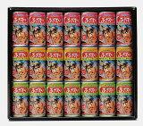 【送料無料】JAアオレン 青森県産りんごジュース あおもりねぶた味わいギフト195g缶×21缶入