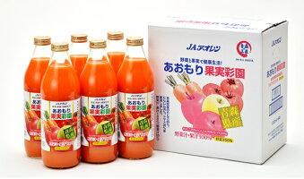 果実彩園箱