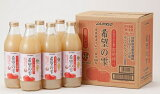 【送料無料】希望の雫 品種ブレンド・青森県産りんご使用 果汁100% りんごジュース【HLS_DU】