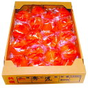 冷蔵柿 富有(中玉)5kg