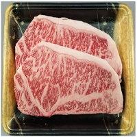 国産黒毛和牛筑穂牛サーロインステーキ400g(2枚入)