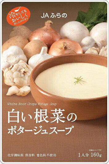 洋風惣菜, スープ  30