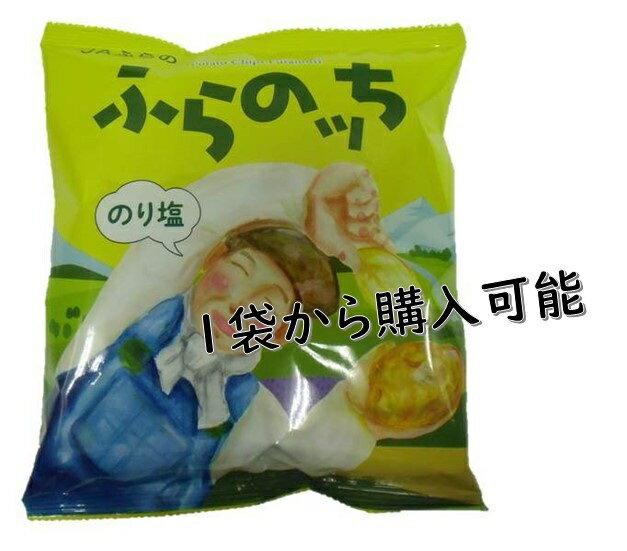 スナック菓子, ポテトチップス 1