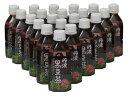 丹波黒豆茶ペットボトル350ml(24本入り)