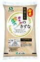 埼玉県産 彩のきずな(玄米) 20Kg(5Kg×4袋)