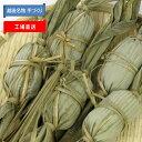 新潟名物!笹だんご(20個)1.2kg【送料無料】