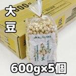 北海道産大豆