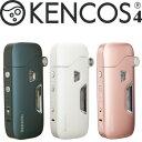 ジームスシルキー 充電式携帯型水素水生成器 Gyms Silky ジームスシルキー ★送料無料★
