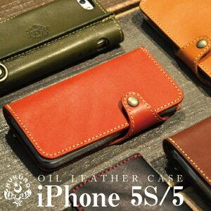 日本最高峰栃木レザー★iPhone 5S/5ケース[iPhone6非対応][544]手帳型iPhone 5S/5オイルレザー...