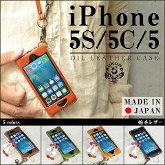 [445]iPhone 5S/5C/5 オイルレザーケース/本革(栃木レザー)アイフォン5s アイフォン5C カバー iphone5c iphone5s ケース スマートフォン ポーチ ベルト iPhone5 携帯電話 スマホ case ブランド HUKURO by JACA JACA【RCP】