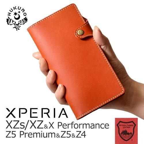 手帳型Xperiaケース/Xperia XZs ケース/Xperia XZ ケース/X performance/Z5 Premium/Z5/...