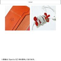 【HUKURO】手帳型Xperiaケース/XperiaXZケース/Xperformanceケース/Z5Premium/Z5/Z4/本革手帳型ケースエクスペリアSO-01JSOV34SO-04HSOV33右手左手栃木レザー