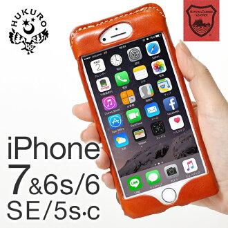 IPhone 5S/5C/5 오일 가죽 케이스/가죽 (도치기 레더) 아이폰 5s 아이폰 5C 커버 iphone5c iphone5s 케이스 스마트폰 파우치 벨트 iPhone5 휴대폰 헤매고 case 브랜드 HUKURO by JACA JACA