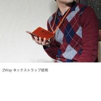 【HUKURO】iPhone8ケースiPhone8ケース手帳型iPhone7sケースiPhone7ケースアイフォン7siPhone6sケースiPhoneSEiPhone6s手帳iPhone65S5手帳型ケース手帳栃木レザー本革スマホケースiPhoneケースメンズレディースカードホルダー