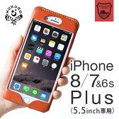 【HUKURO】iPhone8 Plus ケース iPhone8plus ケース iPhone7 Plus ケース iPhone7plus ケース アイフォン7プラス iPhone6s Plus 栃木レザー 本革 iPhone6s plus ケース iPhoneケース iPhone6s Plus ケース メンズ レディース 兼用