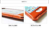 【HUKURO】iPhone7ケースiPhone7ケースアイフォン7iPhone6SケースiPhone6ケースiPhoneSE5S5C5iPhone6sケース栃木レザー本革カバースマートフォンジャケットスマホケースAppleiPhone6sケースメンズレディース兼用6S