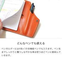 HUKURO本当に使える手帳カバー【A6サイズ】人気のほぼ日などどんな厚みのリフィルも入る本革の手帳カバー/5色ペンやカード名刺もすっきり収納できる栃木レザー製のカバーHUKUROオリジナルノート付き[681]