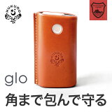 【HUKURO】スマートgloスリーブ glo ケース gloカバー グローケース グロー ケース 栃木レザー 本革 グロー レザー カバー 充電可能 電子タバコ タバコ 日本製 メンズ レディース <送料無料>