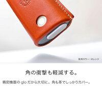 【HUKURO】スマートgloスリーブgloケースgloカバーグローケース栃木レザー本革グローレザーカバー充電可能電子タバコタバコ日本製メンズレディース送料無料