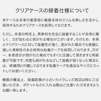 【HUKURO】iPhone7PlusケースiPhone6splus/iPhone6Plus手帳型ケースオイルレザー栃木レザーiPhone6sPlusケース手帳本革スマホカバースマートフォンジャケットアイフォンAppleiPhone6sPlusメンズレディース兼用ビジネス新作カードホルダー
