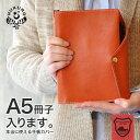 【HUKURO】【A5冊子】手帳カバー A5 栃木レザー 本...