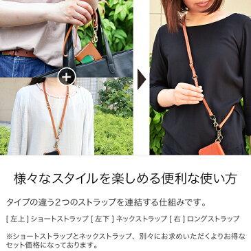 ネックストラップ ロング ネックホルダー ストラップ スマホ iPhone 携帯 本革 栃木レザー メンズ レディース ハンドメイド 日本製 HUKURO