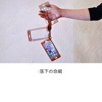 チョイガケストラップスマートフォンストラップ落下防止本革スマホ栃木レザーベルトベルトループフッククリップナスカン付キーホルダーチャームウォレットチェーン携帯バッグ大人iPhone6iPhone6plusケース引っ掛けるぶら下げ可能HUKUROJACAJACAcpn