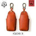 IQOS3 アイコス ケース with カバー スリーブ 専用ケース 本革 栃木レザー メンズ レディース 電子タバコ 日本製 HUKURO