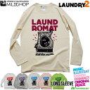 LAUNDRY2 オリジナルロングTシャツ/ネット限定長袖Tシャツ【cloth】MILDCHOP