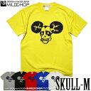 Skull-M/オリジナル半袖Tシャツ/ロック/スカル/オリジナル/キャラクター/ネット限定Tシャツ【cloth】MILDCHOP by JACA JACA