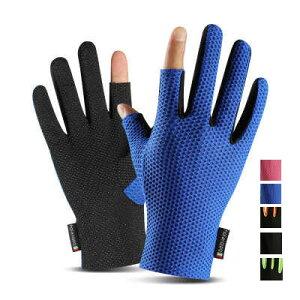 手袋 レディース メンズ 紫外線対策手袋 サイクリング 通勤 釣り スマートフォン対応 指なし 涼しい 手ぶくろ 日焼け止め アウトドア 滑り止め 運動 紫外線防止 通気性 薄手 夏 送料無料