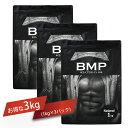 BMPプロテイン 3kg ホエイプロテイン 3kg ナチュラル/プレーン ダイエット 筋肉 筋トレ 肉体改造 プロテイン ホエイ プロテイン 1kg×3 プロテイン送