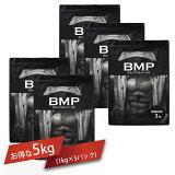 BMPプロテイン お得な5kgセット ホエイプロテイン 5kg ダイエット 筋肉 筋トレ 肉体改造 健康 プロテイン ホエイ プロテイン 1kg×5 プロテイン送料無料
