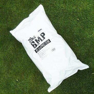 BMPプロテイン 20kg 100%ホエイプロテイン1kgあたり約2,322円!! ダイエット 筋肉 筋トレ 肉体改造 健康 メガ盛 プロテイン ホエイ