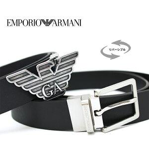 EMPORIO ARMANI エンポリオアルマーニ リバーシブルレザーベルト フリーカット バックル2個セット BLACK/BLACK Y4S270 YLP4X アルマーニ ベルト 回転式バックル 本革 ビジネス イタリア製 ラッピング対応