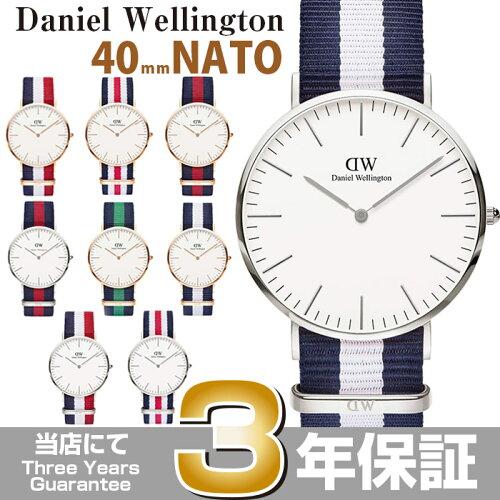Daniel Wellington ダニエルウェリントン 腕時計 Classic40mm NATOベルト 01...