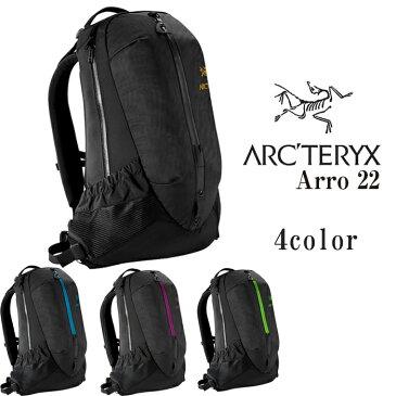 ARCTERYX アークテリクス ARRO 22 バックパック 22L リュックサック バックパック BACKPACK 全4色 アークテリクス アロー22 6029