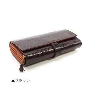 Felisi/フェリージ/長財布/クロコ型押し/レザー/