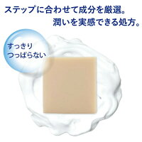 『潤白水素』洗顔せっけん 日本製 セラミド 水素せっけん 無添加せっけん