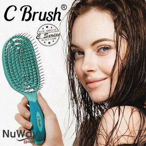 【Nuway『Cブラッシュ』 ヘアブラシ Nuwayシリーズを購入できるのは、楽天では当店だけ!