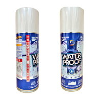 オージブライトネス『WATER PROOF』 防水対策