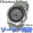 [送料無料]Christiano Domani 腕時計 メンズウォッチ ソーラーパワー アナログ CD-7201-3 メンズ